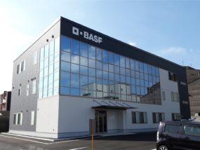 BASF Catalysts | BASF Toda